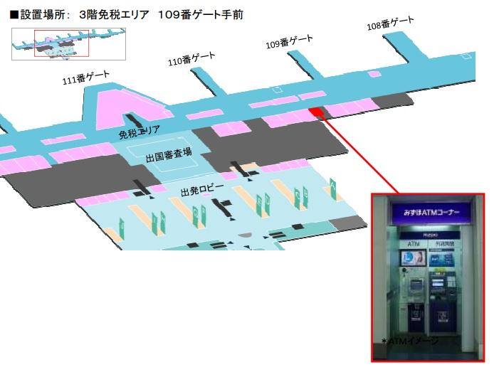 20140202-mizuho
