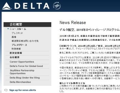 20140301-delta1