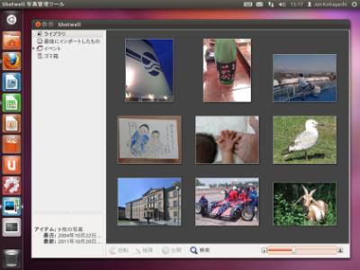 11.10-desktop-4
