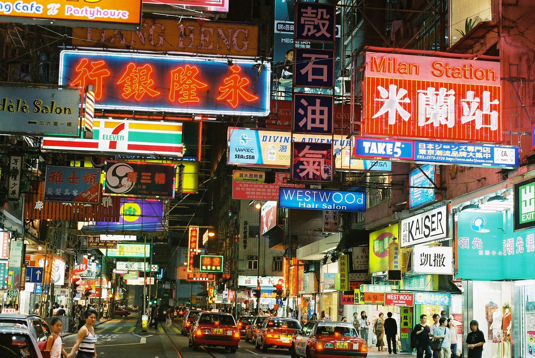 Hong_Kong_de_noche