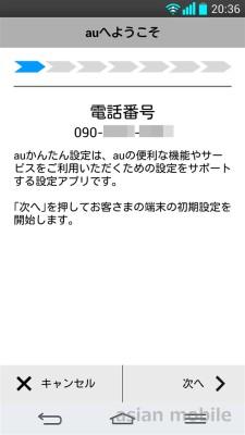 20140605203608