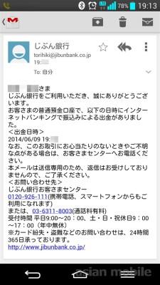 20140609205932(3)