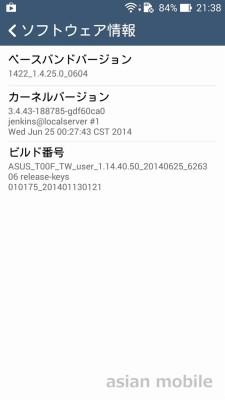20140626213826