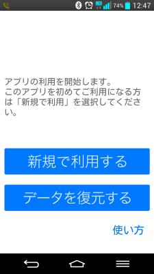 20140627124705