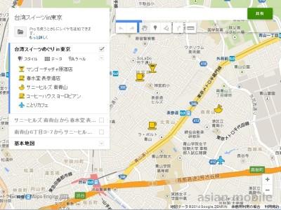 20140629-google6