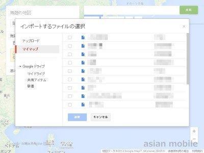 20140629-google5