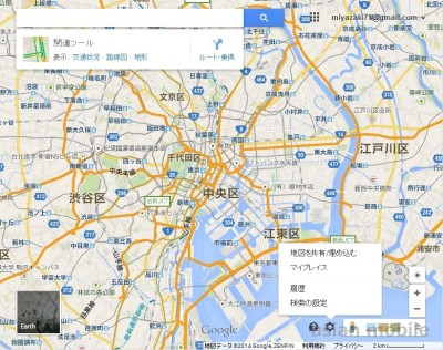 20140629-google1
