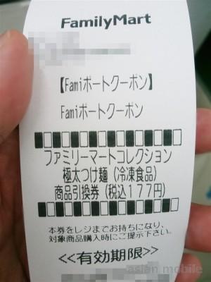 20140701184715