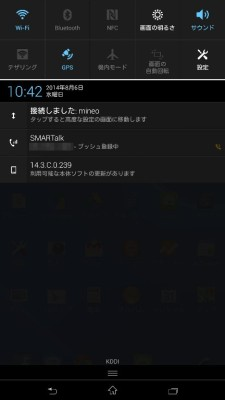 20140806-xperia-z-ultra4