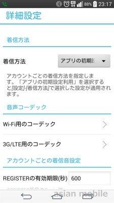 Screenshot_2014-09-08-23-17-24