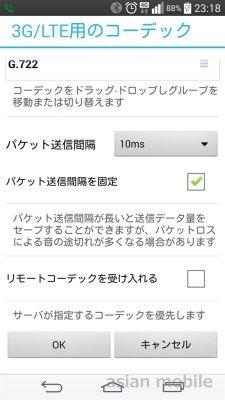 Screenshot_2014-09-08-23-18-11