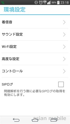 Screenshot_2014-09-08-23-18-32
