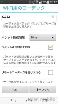 Screenshot_2014-09-08-23-17-51