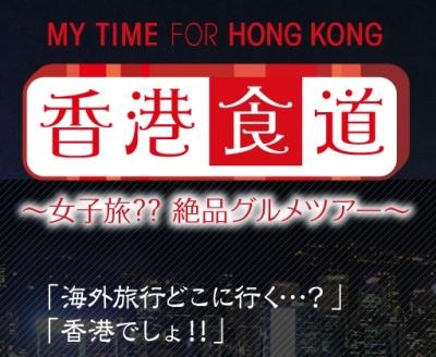 hongkong-tv
