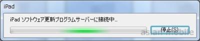 iOS8-2