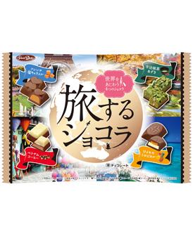 tabi-chocola