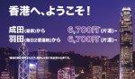 07-10-Banner-JP