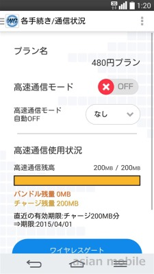 20141010012022