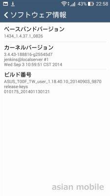 20141001225808