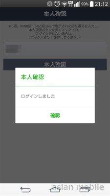20141015211217
