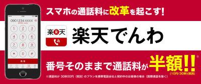 campaignTop_02