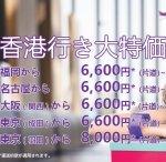xmas_kickoff_jp