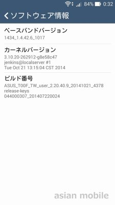 20141101003246