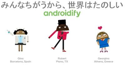 androidify-1