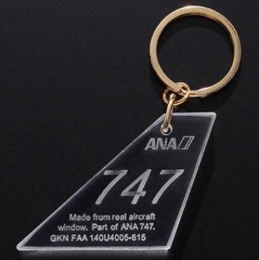 ana-4