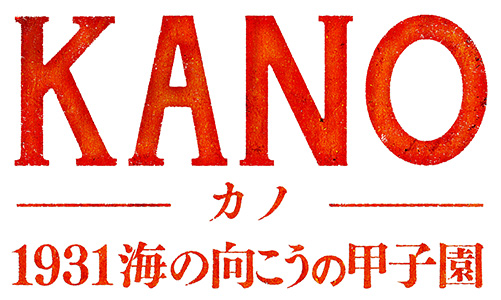 KANO主視覺0108
