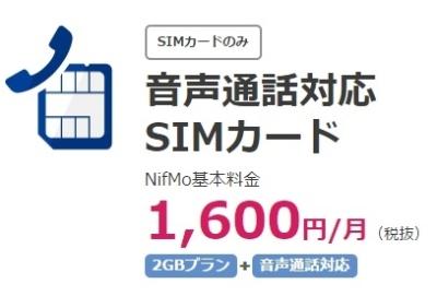 nifmo-1