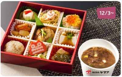 vanilla-air-inflight-meals_1411_gozen