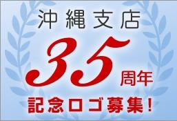150114_banner