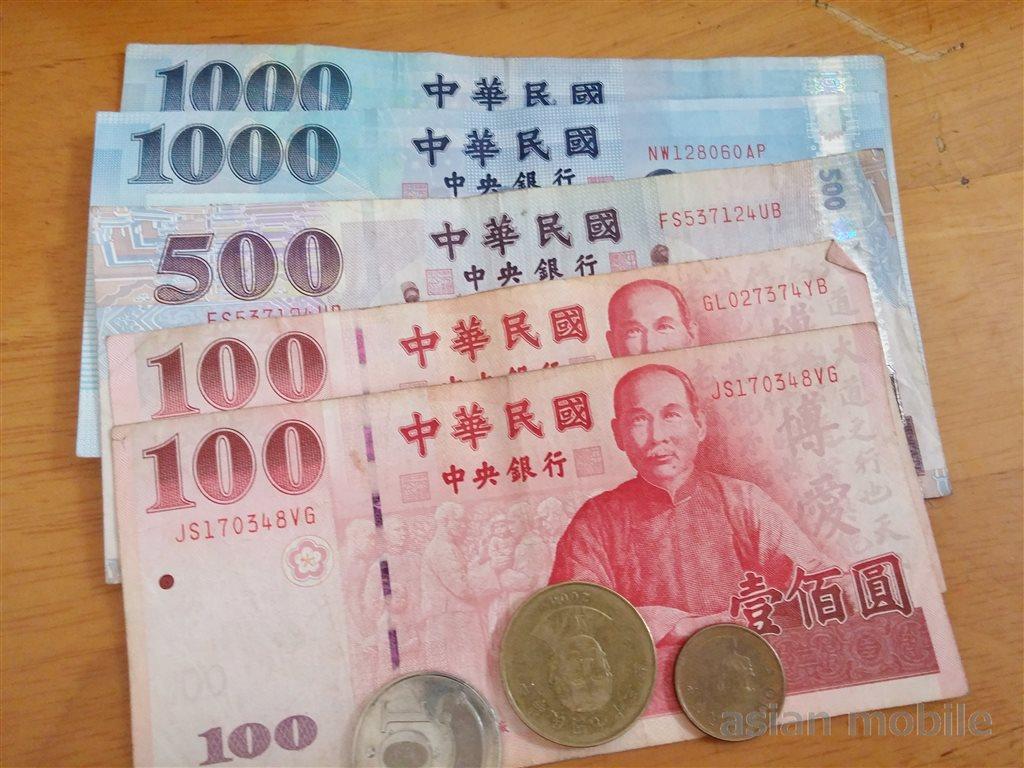 cash-20150103122559