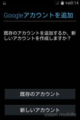 20140101091445