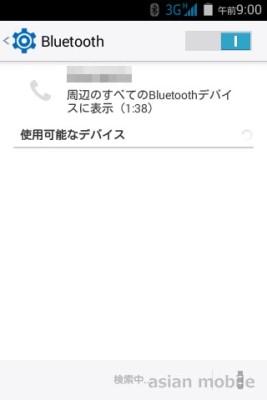 20150214090036