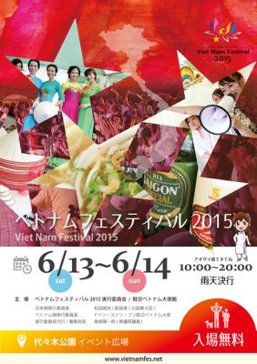 VF2015-leaflet