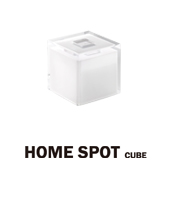 home_spot_cube_set