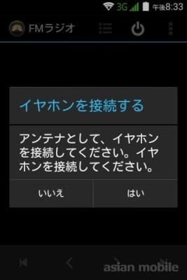 20150301203330