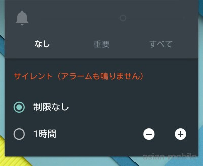 Android5-Lollipop-nexus5-20150311080742