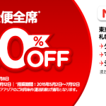 airasia-mb-150303-20percent-jpja