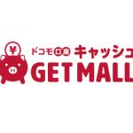 getmall_logo
