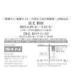 shiyu_DM2a