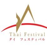 ThaiFestival