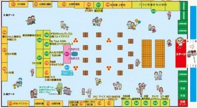 s_eventmap1