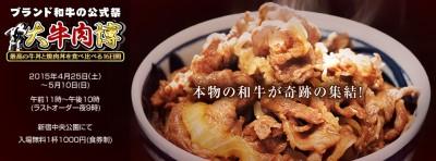 wa-gyu1