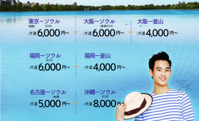 JP_inb_20150511(summer)_03