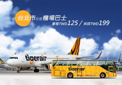 tigerair-shuttlebus