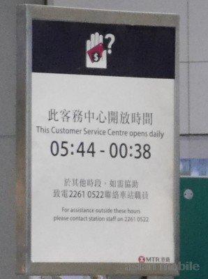 20150605051132