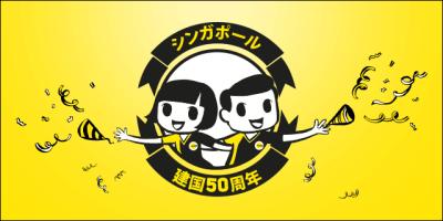 scoot_promo_20150624_jp_baliksg_pp